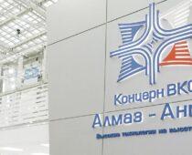 «Алмаз-Антей» примет участие в международном форуме «Транспорт России»