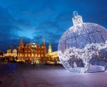 Спрос на отели Москвы и Петербурга в период новогодних праздников сократился