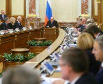Правительство РФ выделило 10 млрд рублей на поддержку региональных бюджетов