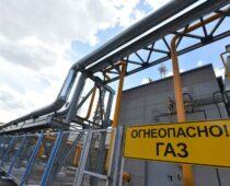В новой Москве к 2026 году построят около 90 км газопроводов