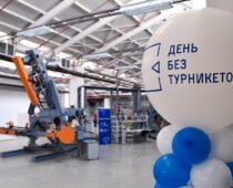 Цикл экскурсий по предприятиям Москвы пройдет с 18 по 20 марта