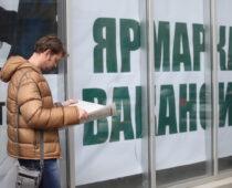 Количество безработных в Рязанской области в 2020г выросло в 4 раза