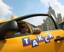 Водители столичных такси получат уникальные ID-номера