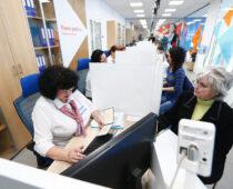 Объем социальной поддержки населения увеличился в Москве
