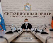 Особую экономическую зону планируют создать в Курской области