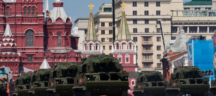 Генеральная репетиция парада Победы пройдет в Москве 7 мая