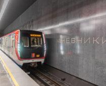 В Москве открылись станции метро «Народное Ополчение» и «Мнёвники»
